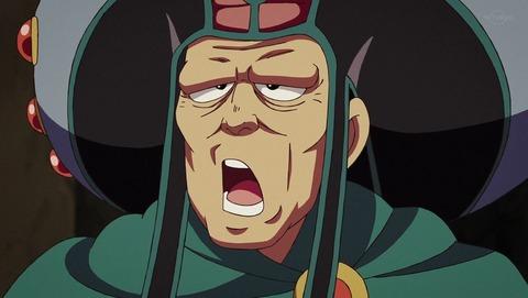 ドラゴンクエスト ダイの大冒険 16話 感想 0164