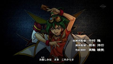 遊戯王ARC‐V 73話 感想 2796