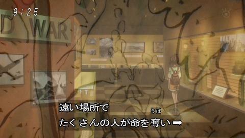 ゲゲゲの鬼太郎 第6期 20話 感想 044