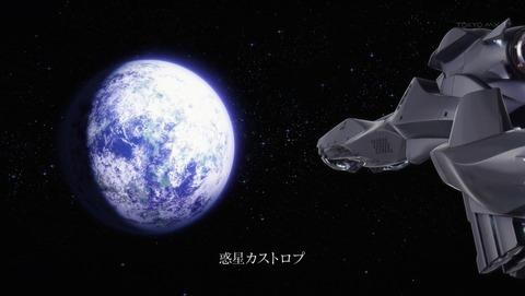 銀河英雄伝説 Die Neue These 8話 感想 28