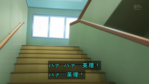 名探偵コナン 770話 感想 981