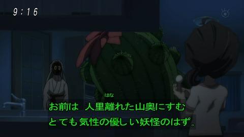 ゲゲゲの鬼太郎 第6期 59話 感想 030