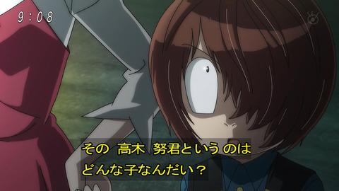 ゲゲゲの鬼太郎 第6期 80話 感想 010