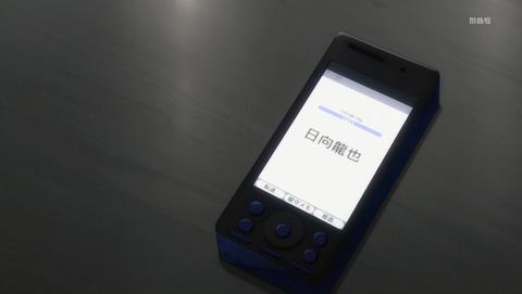 ANCB001860