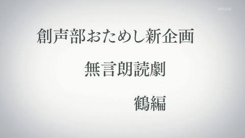 アクエリオンロゴス 11話 感想 0152