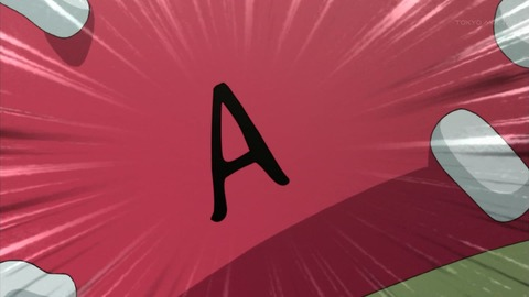 ancb02601