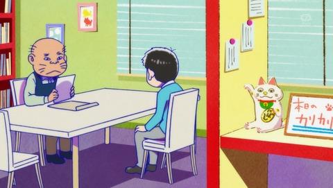 おそ松さん 16話 感想 030