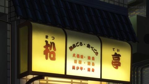 SHIROBAKO 8話 感想 3265