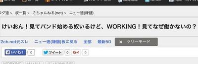 WORKING 10話 感想 29
