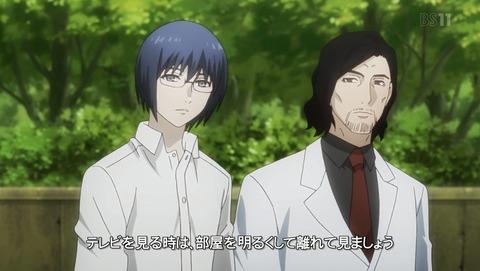 東京喰種:re 2期 24話 最終回 感想 34