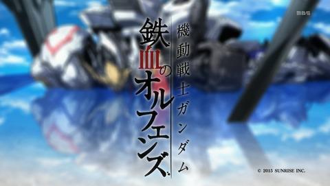 機動戦士ガンダム 鉄血のオルフェンズ 22話 感想 181