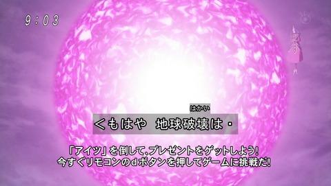 ドラゴンボール超 9話 感想 超サイヤ人ゴッド 0041
