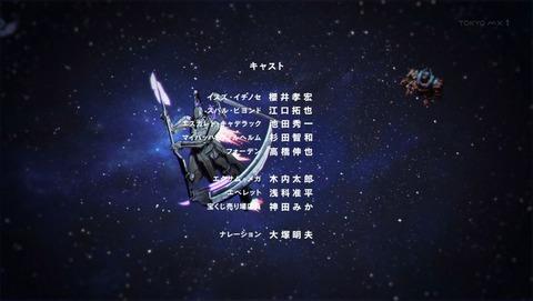 宇宙戦艦ティラミスⅡ(ツヴァイ) 10話 感想 0056