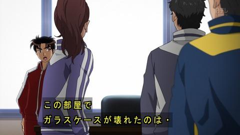 金田一少年の事件簿R 43話 感想 2965