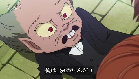 ゲゲゲの鬼太郎 第6期 31話 感想 035
