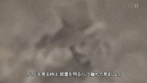 ID:INVADED イド:インヴェイデッド 11話 感想 34