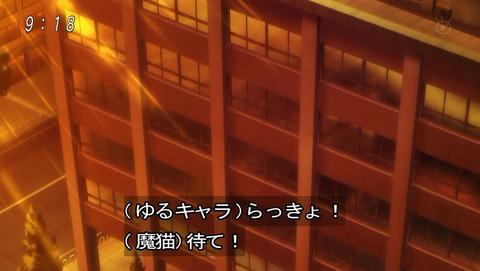 ゲゲゲの鬼太郎 第6期 65話 感想 029