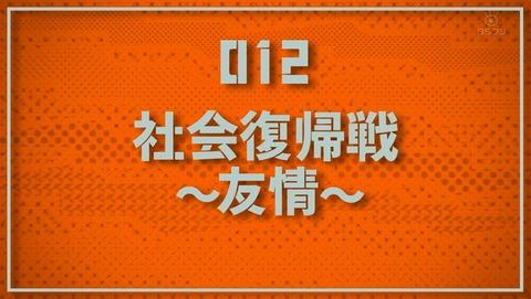 モブサイコ100 2期 12話 感想 09