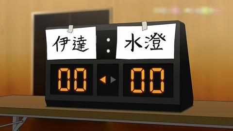 灼熱カバディ 8話 感想 031