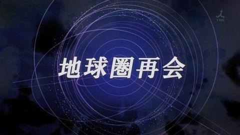ガンダム Gのレコンギスタ 22話 感想 7