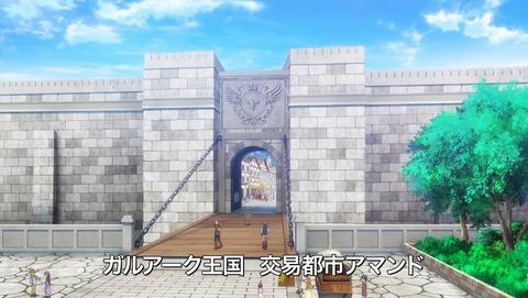 精霊幻想記 4話 感想 0006