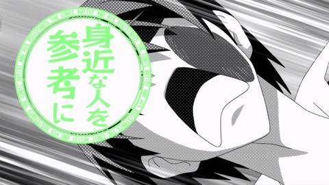 マンアシ 5話 C