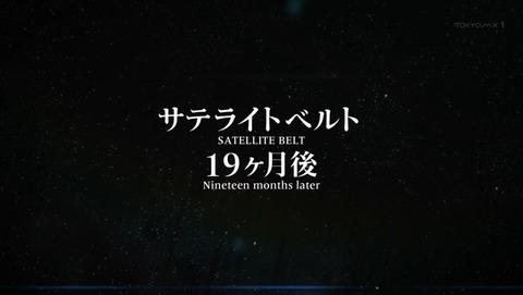アルドノア・ゼロ 13話 感想 81