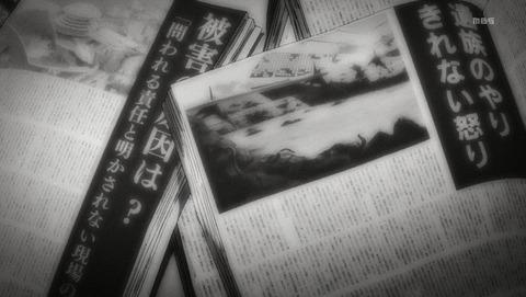 戦姫絶唱シンフォギアGX 8話 感想 489