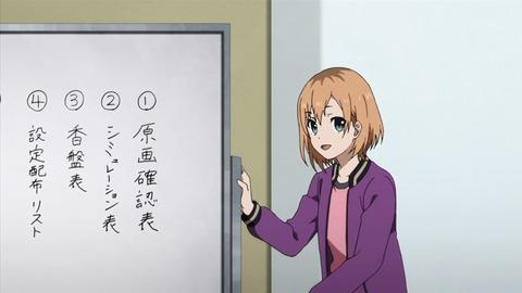 SHIROBAKO 15話 感想 3342