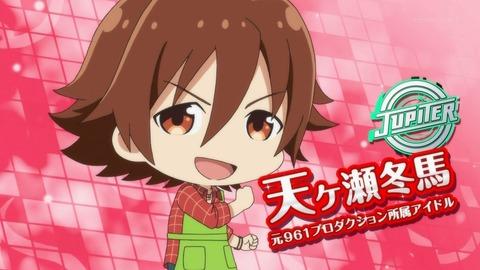 アイドルマスターSideM 理由あってMini! 8話 感想 014
