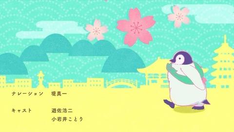 おこしやす、ちとせちゃん 12話 感想 0037