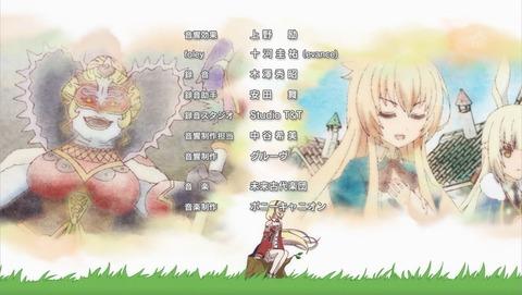 グリムノーツ The Animation 10話 感想 0187