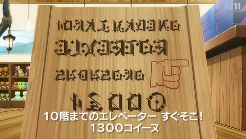 ANCB001820