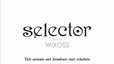 秋アニメ wixoss