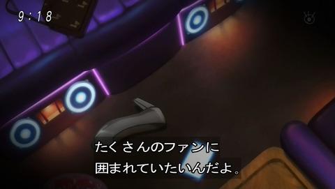 ゲゲゲの鬼太郎 第6期 44話 感想 025