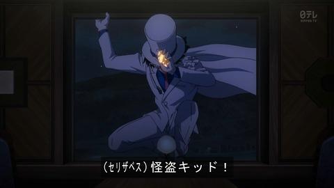 まじっく快斗 14話 2660