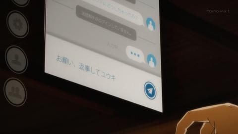 SAO  22話 感想 ソードアート・オンライン 033