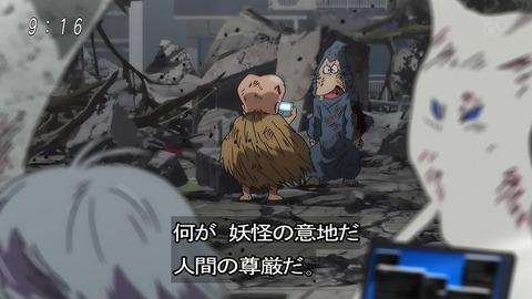 ゲゲゲの鬼太郎 第6期 97話 感想 029