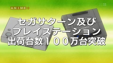 ハイスコアガール 10話 感想 62