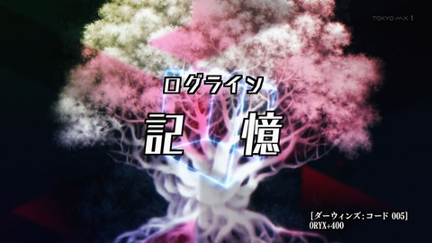 ダーウィンズゲーム 4話 感想 053