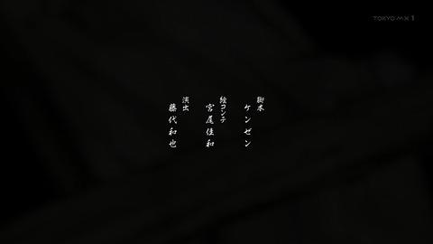 無限の住人-IMMORTAL- 15話 感想 059