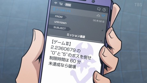 ancb000346