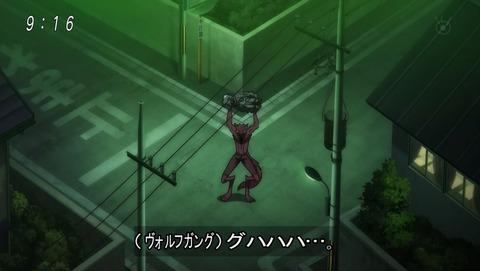 ゲゲゲの鬼太郎 第6期 36話 感想 027