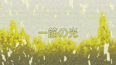ソードアート・オンライン アリシゼーション 2期 12話 感想 95