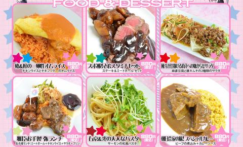 img_food-dessert01 (1)