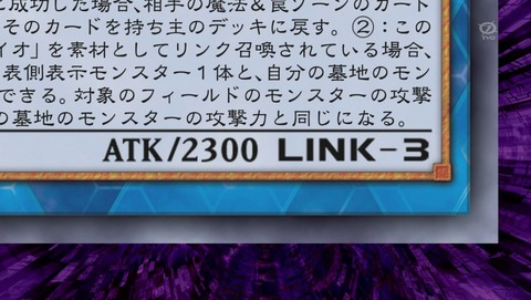 ANCB000851