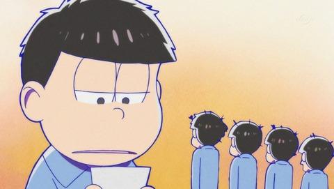 おそ松さん 2期 6話 感想 98