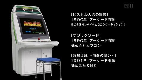 ANCB002918