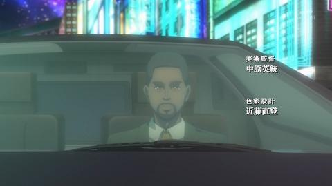 バトルアスリーテス大運動会 ReSTART 3話 感想0886