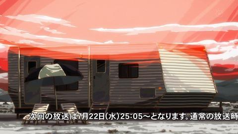 グレートプリテンダー 2話 感想 0194
